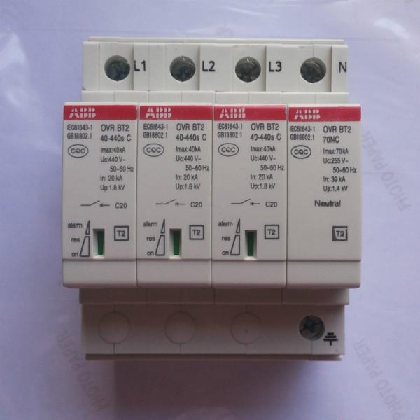 供应ABB浪涌防雷器保护器  OVR 40KA-440P 电源防雷器 电涌保护器
