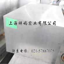 供应国产6061铝排规格