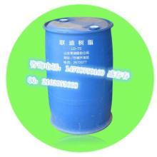 供应醇酸树脂 LD-71白漆清漆专用醇酸树脂