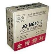 1.2规格金桥牌co2气保焊丝图片
