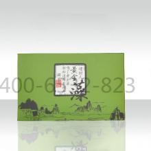 供应青岛特色-崂好人海藻茶