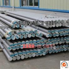 供应国产6061铝棒厂家