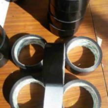 供应山东橡塑胶带厂家批发,山东胶带批发,山东图片