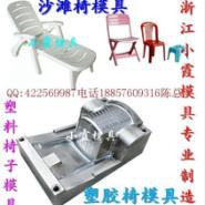 台州注射模具椅子塑料模具图片