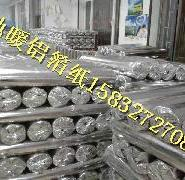 天津牛皮纸反射膜厂家批发销售图片