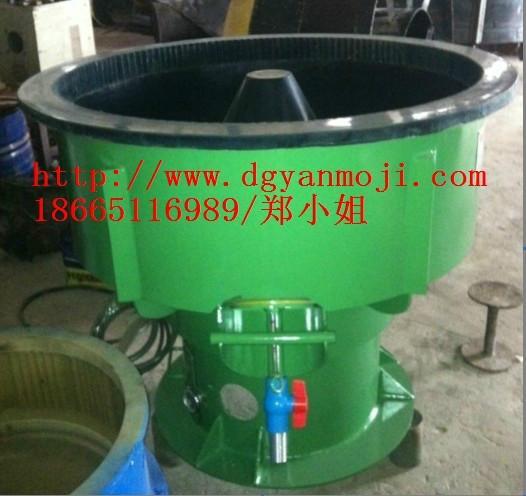 压铸件去批锋振动研磨机 www.dgyanmoji.com