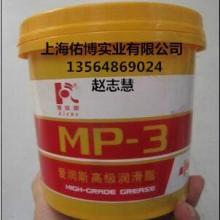 供应爱润斯MP-3高级车用润滑脂