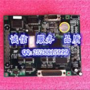 海天2386弘讯电脑CPU板图片