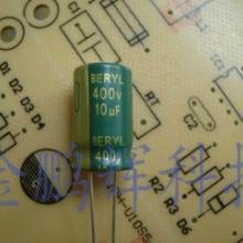 供应绿宝石电解电容4.7UF/400V,绿宝石电容,肇庆绿宝石电容批发