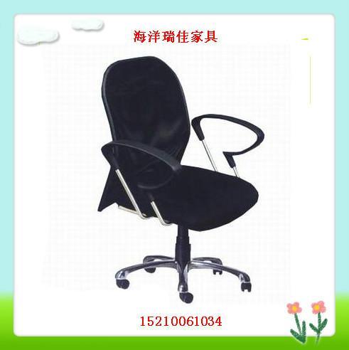 供应职员椅办公椅