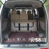 供应长沙上海城面包车出租