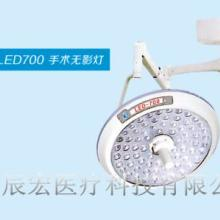 供应手术灯医用手术无影灯CH-LED500手术无影灯
