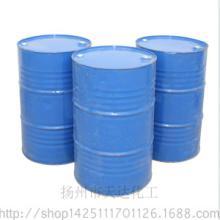 供应乙二醇/进口高纯度乙二醇/质量保证