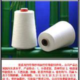 供应优质玉竹纤维纱40支、竹纤维纱40支