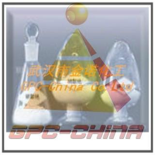 供应用于磺胺氯吡嗪钠的湖北磺胺氯吡嗪钠厂家
