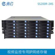 NVR网络存储鑫云36盘位图片