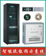 供应BXF9-C2-A1主控制器 集中电源集中控制