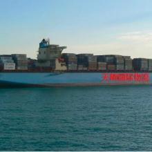 供应台商把旧衣物私人行李书籍海运台湾返台行李托运批发