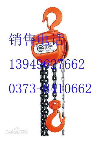 供应郑州手拉葫芦,郑州手拉葫芦厂家,郑州手拉葫芦价格