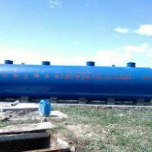 供应一体化毛织物染整厂污水处理设备
