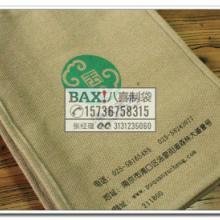 供应棉麻混纺丝网印刷原创艺术手提袋