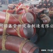 供应互压式耐磨弯头 陕西榆林内衬陶瓷贴片耐磨弯头厂家直销 氧化铝耐磨管件