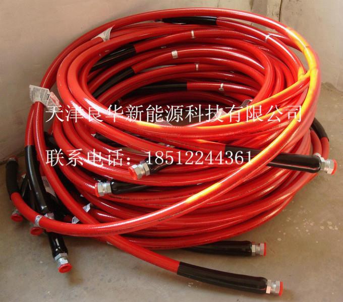 供应CNG软管