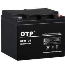 供应白城OTP6FM-24电池铅酸蓄电池12V24AH电池