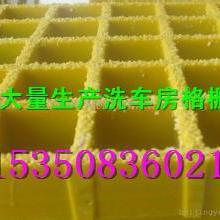 供应上海玻璃钢格栅图片