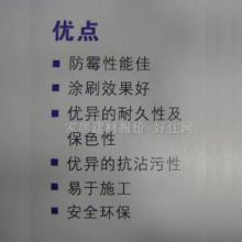 供应山东菏泽防霉乳胶漆厂家,山东菏泽防霉乳胶漆报价