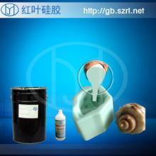 硅胶厂家供应用于树脂玩具模型|礼品模型|饰品模型的树脂玩具工艺品模型模具胶批发