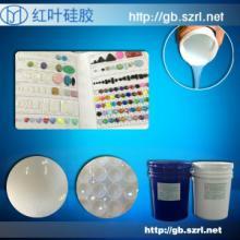供应高耐温的模具硅胶、玉石模具硅胶