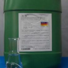 供应304不锈钢表面酸洗钝化液厂家拿货批发