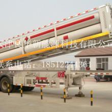 供应天津CNG液压子站拖车,天津CNG液压子站拖车制造商,天津CNG液压子站拖车厂商