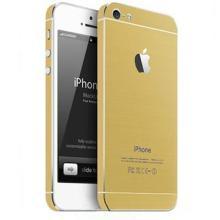 供应苹果手机维修哈尔滨苹果售后服务网点在哪了啊