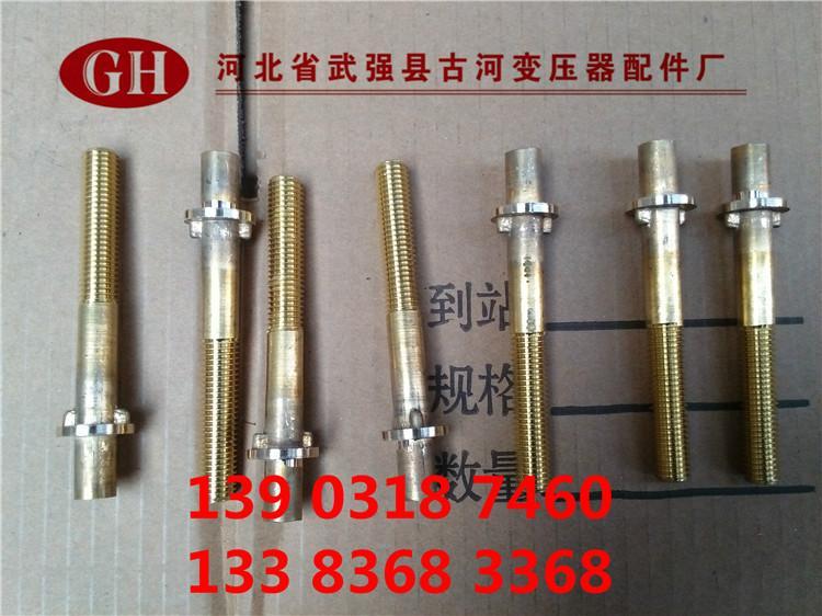 供应变压器Φ12×115导电杆