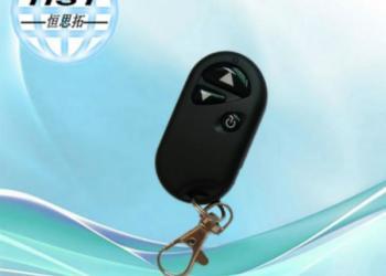 厂家直销防水学习码卷帘门遥控图片