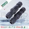 8芯RJ45网络防水连接器图片