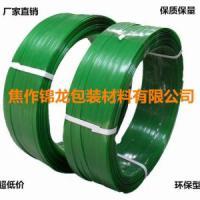 供应塑钢带   规格型号1606  1608  1910   重量20公斤/盘