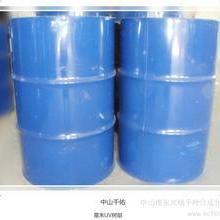供应用于家具表面涂层的上海回收uv光固化树脂批发