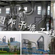 供应气流干燥机厂家报价、图邦干燥(多图)、常州FG系列气流干燥机最大生产厂家,批发