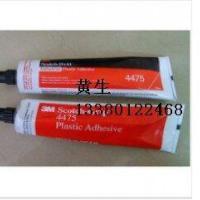 供应东莞正品美国3M4799黑胶现货,进口3M4799防水密封镜片胶水,3M4799金属塑料粘接