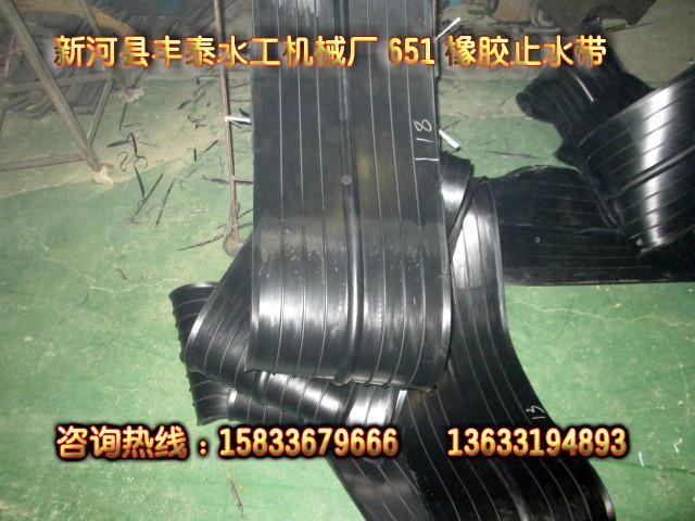 供应南京天然橡胶橡胶止水带/南京天然橡胶橡胶止水带厂家/南京天然橡胶橡胶止水带价格