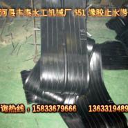 南京天然橡胶橡胶止水带图片