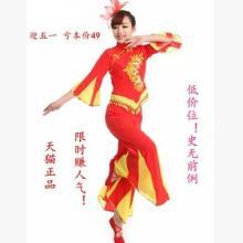 供应扇子舞舞台服炫歌舞蹈女民族服装