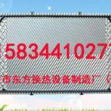 供应BRB系列板式换热器板片 BRB板式换热器板片报价