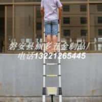 供应加多梯子3.8米伸缩型阁楼梯