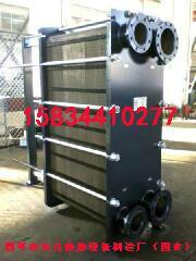 供应板式换热器厂家排名 板式换热器厂 四平换热器厂 换热器