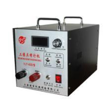 供应模具修补机,首选上海源吉模具修补机,大品牌有保证。