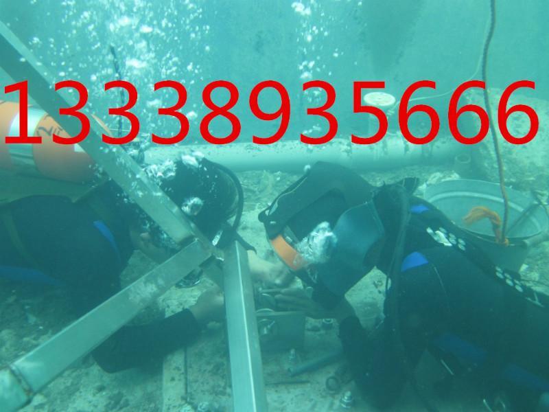 供应【思茅水下安装工程公司】水下安装